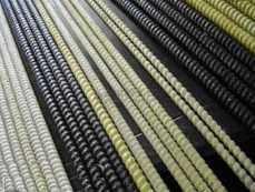 湛江玻璃纖維筋新價格報價