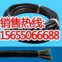 交联聚乙烯绝缘控制电缆KYJVP32中旺特电缆