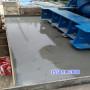 錦州凌海聚合物砂漿-