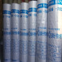 今日报价:闵行·双色涤纶防水卷材·总经销商·股份有限公司