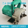 石材切割机生产厂家 石材切割机价格