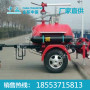 移动式干粉灭火装置型号
