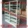 西藏那曲聂荣县钢制书架学校图书馆阅览室书架*供应商