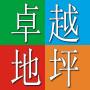 广州卓越地坪有限公司