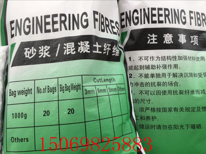 河東鋼纖維實業集團-銷售