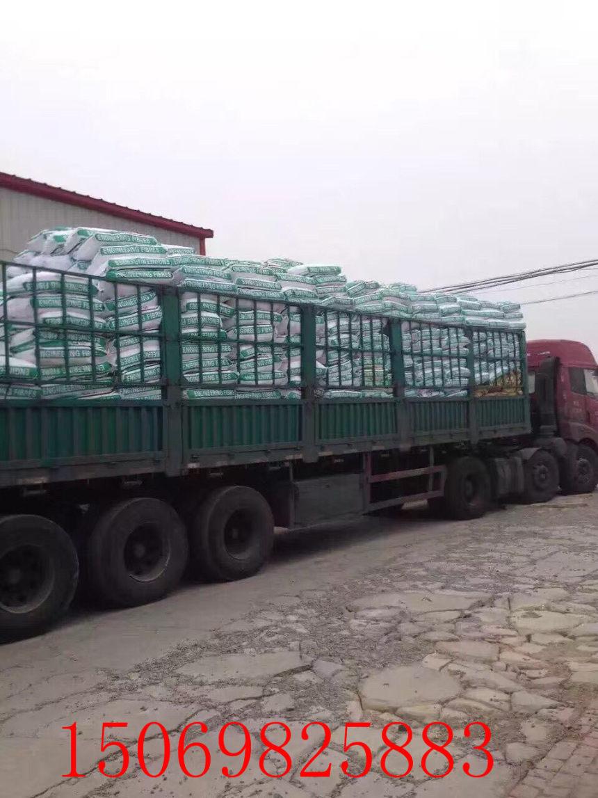 辽宁混凝土抗裂纤维有限公司--生产厂家-辽宁