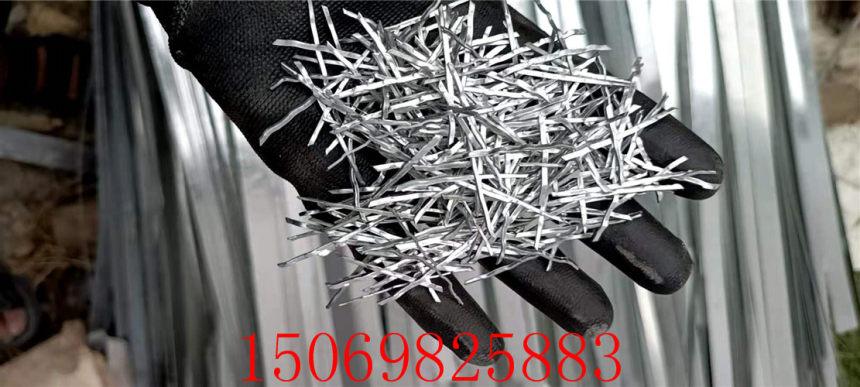 現貨銷售##株洲聚乙烯醇纖維-報價