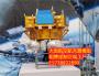 南平航天展航空展模型生产费用详情