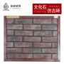 江西文化石 宏成仿古砖 文化石墙面