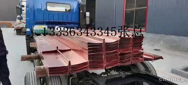 朝陽HDPE土工膜——朝陽止水銅片實業集團&歡迎光臨