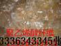 歡迎##賀州銅止水片價格##止水銅片實業集團