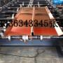 歡迎訪問喀什鋼纖維——廠家.瀝青油浸木蓋板