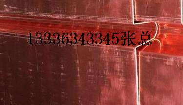 歡迎##豐臺EVA防水板##豐臺廠家