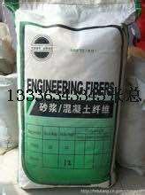 德州混凝土抗裂纖維供應%德州止水鋼板保證質量