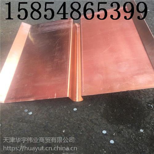 歡迎##珠海瀝青油浸木蓋板——珠海止水銅片&實業集團