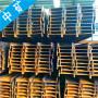 滁州角钢,滁州角钢厂房的框架