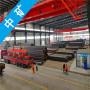 金华国标槽钢KH型钢计算直达价