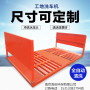 环保资讯&安庆全自动平板洗轮机联系方式[股份@有限企业]欢迎您