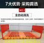 新闻:杭州建筑工地自动洗轮机多少钱[股份@有限公司]欢迎您