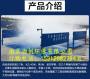 新闻:南通工地自动洗车设备报价[股份@有限公司]欢迎您