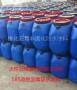 新聞:樂業無機呂鹽防水劑廠家價格——歡迎您