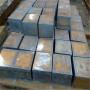 辽宁锦州凌海容器板生产近期价格(山东华贸物资有限公司)