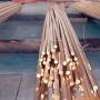 2021歡迎訪問##C5191-Y2進口銅帶-銅板-銅棒##集團公司