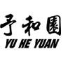 温县梓硕木业有限公司
