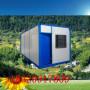 報價——惠州箱式集裝箱移動房&廠家