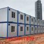報價——肇慶集裝箱房屋&尺寸