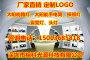 江都太阳能路灯厂家/咨询15013685818/太阳能路灯设计说明书
