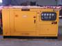 威海新闻:康明斯发电机出租怎么收费