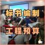 宜秀中國招標網卓信標書公司