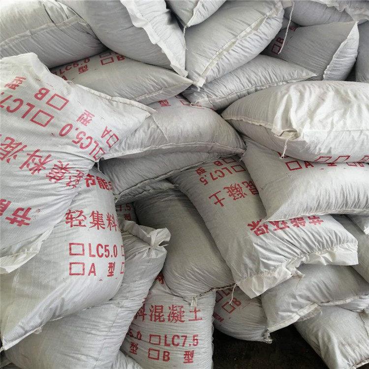 唐山LC7.5型復合干拌輕集料混凝土老廠家