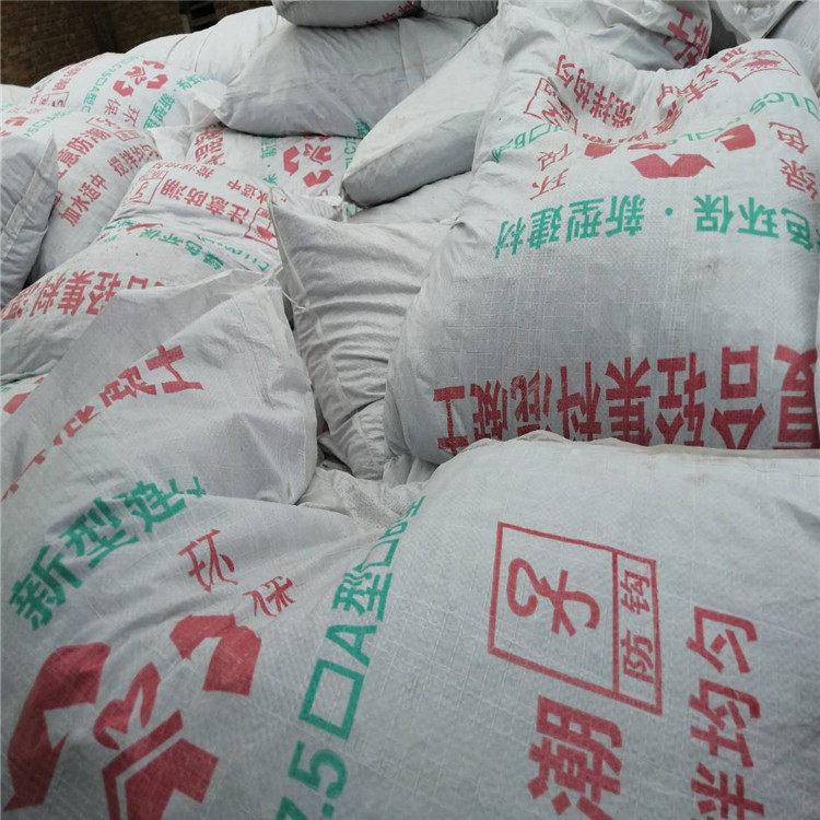 鶴崗LC7.5型復合干拌輕集料混凝土價格