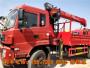今日报价:黔西16吨20吨随车吊销售点【图】有限公司、欢迎您