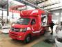 今日頭條:黔東工業區流動餐車!水電怎么解決