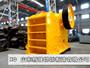移动式破碎机 液压制砂机 卧式万能粉碎机